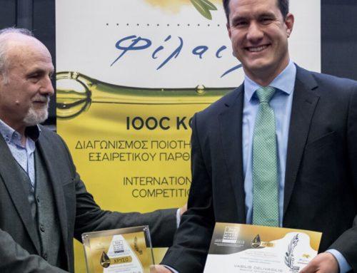 """Bayerischer Grieche gewinnt mit Newcomer Olivenöl """"Kotinos 2018 Award"""""""